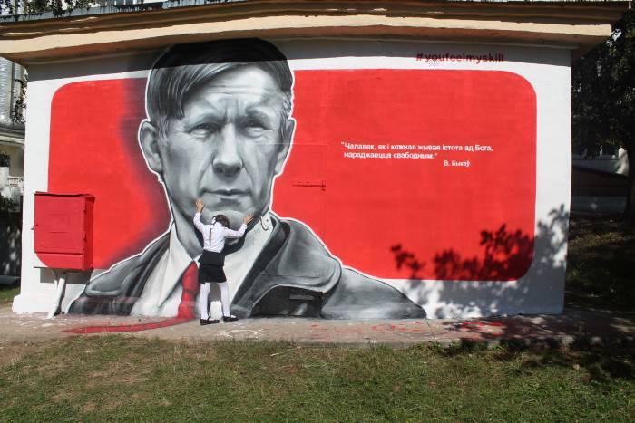 граффити Быков