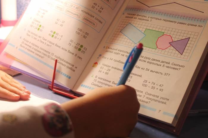 уроки школа