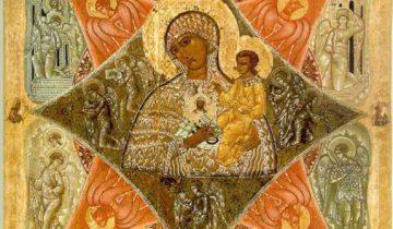 Икона Богородицы Неопалимая Купина. Фото ru.wikipedia,org