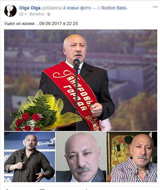 Источник: Страница Ольги Сальниковой в Фейсбук