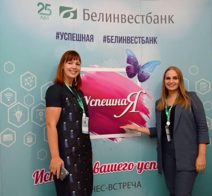Успешная_Витебск_1 (7)
