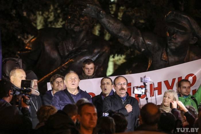 акция, протест, станкевич