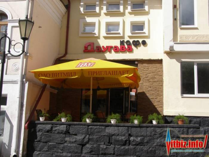 """Так выглядела """"Даугава"""". Фото vitbiz.info"""