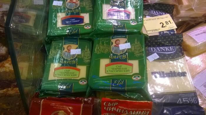 Верхнедвинский сыр. Фото Анастасии Вереск