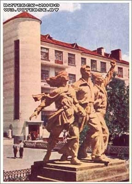 Открытка 1960-х годо
