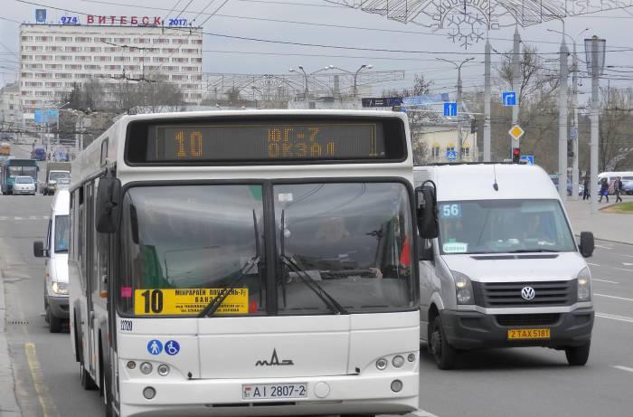 Уже в трех городах Витебской области школьники могут ездить бесплатно