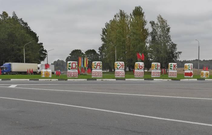 На Вороновском кольце приглашают на аграрный фестиваль-ярмарку. Фото Светланы Васильевой