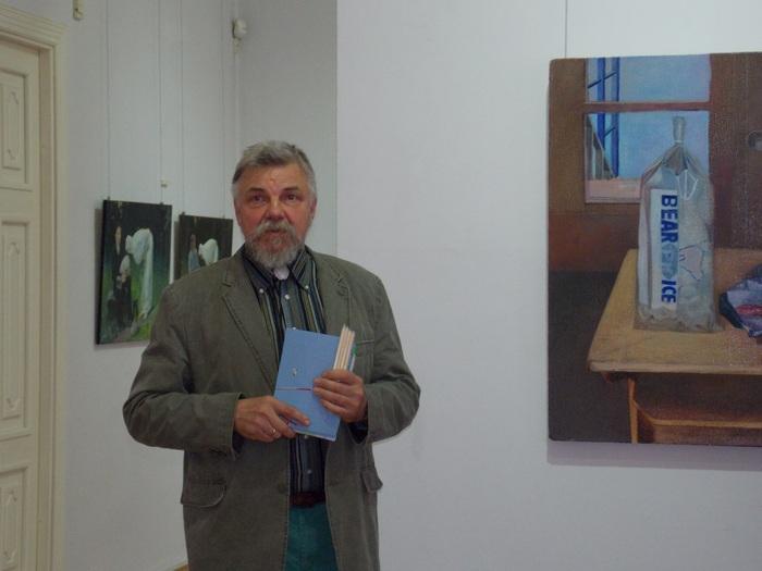 Цыбульский, Витебск, музей, выставка