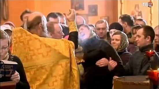 бесноватые, православие, эгрегор, Корженевский