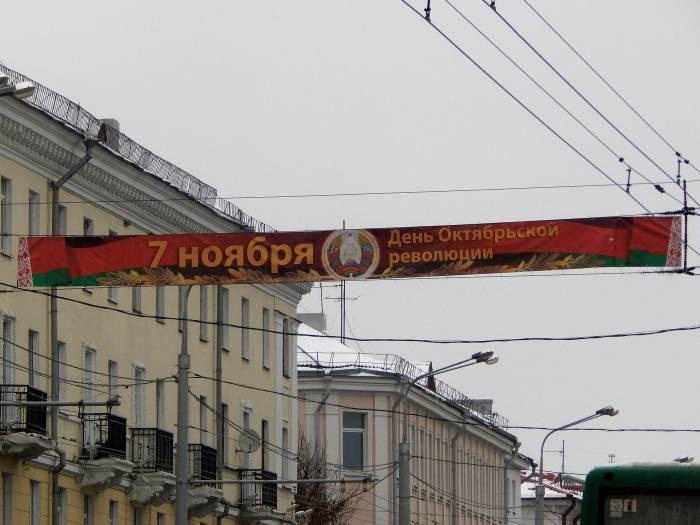 А тем не менее в городе уже висят растяжки. Фото Евгения Москвина