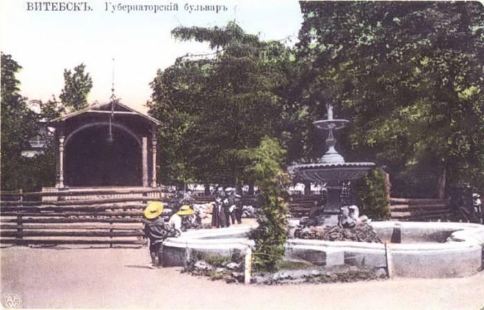 Фонтан на Губернаторском бульваре. Фото evitebsk.com