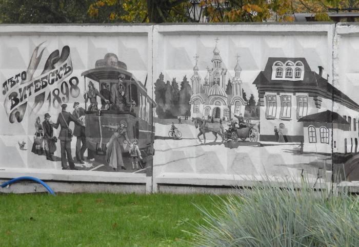 Стрит-арт о о важном событии в нашем городе – пуске электрического трамвая. Автор граффити – бывший вагоновожатый Владимир Фадеев. Фото Светланы Васильевой