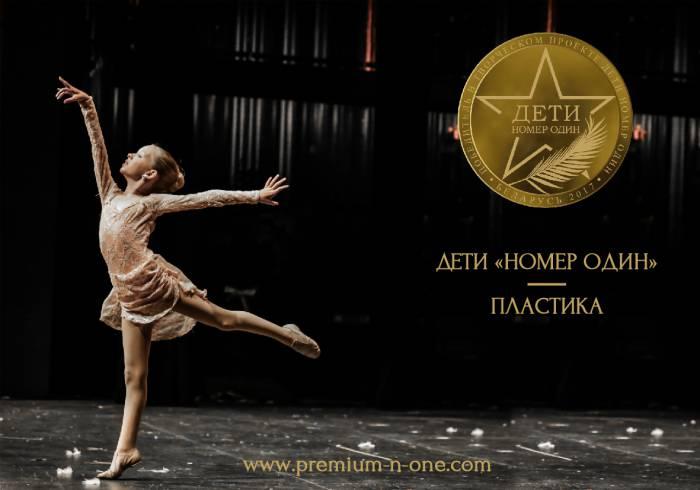 Афиши_детские-03-03