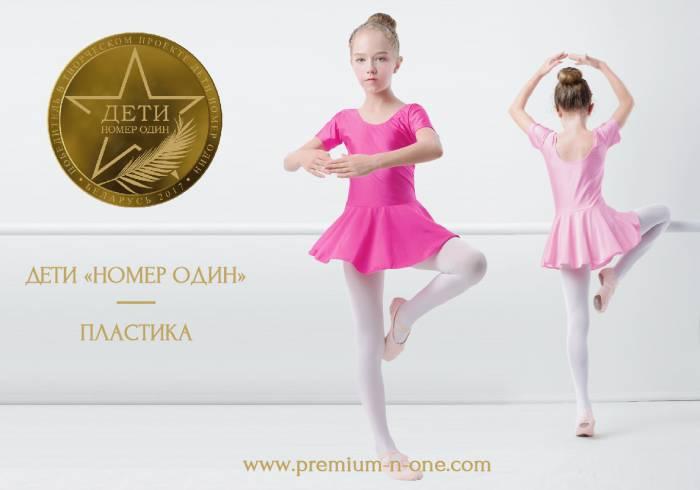 Афиши_детские-03