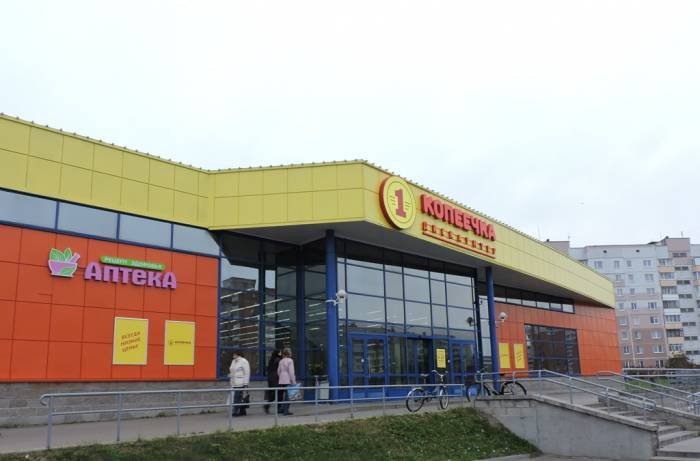 "магазин, дискаунтер, ""Копеечка"""