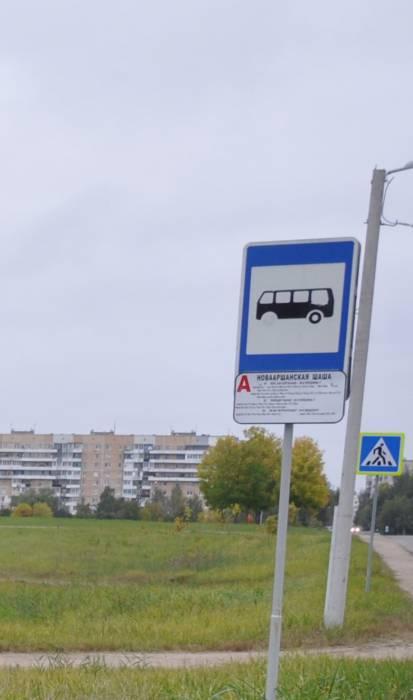 А вот и автобус! Фото Анастасии Вереск