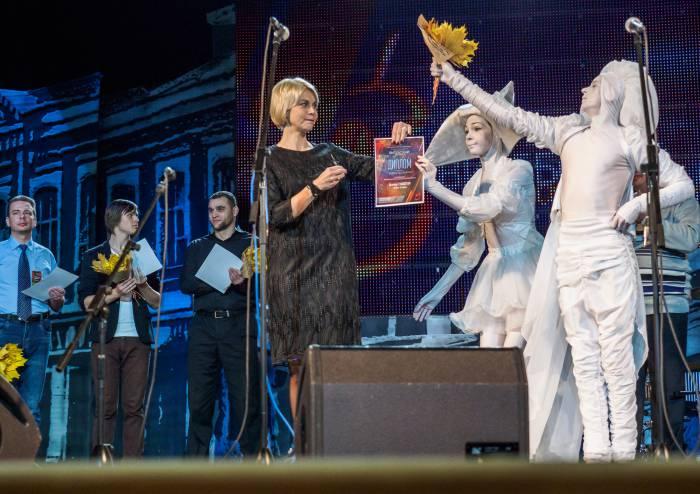 На гала-концерте наградили победителей. Фото Светланы Васильевой