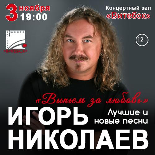 KZ_03_11_2017_Nikolaev_500х500