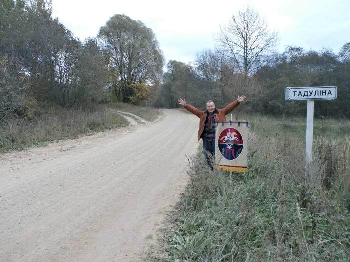 """Знаменитое село, где был """"Двор Тадулино"""". Фото Игоря Куржалова"""