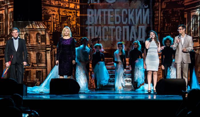 XXX фестиваль «Витебский листопад-2016». Фото Светланы Васильевой