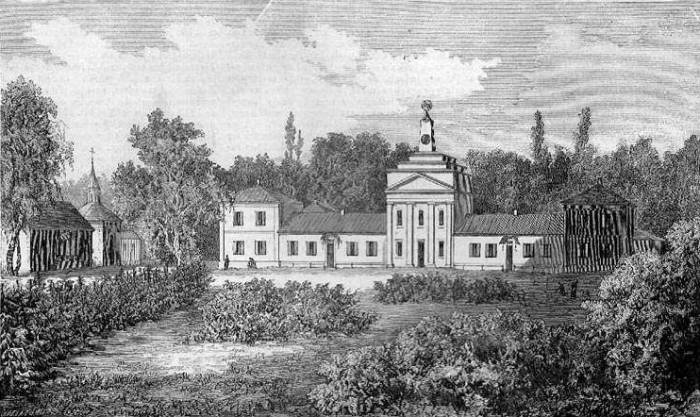Усадьба Огинских в 1877 году. Фото ru.wikipedia.org