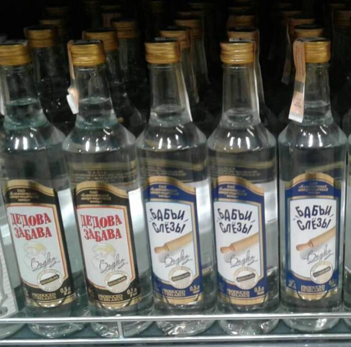 водка, витебск, магазин