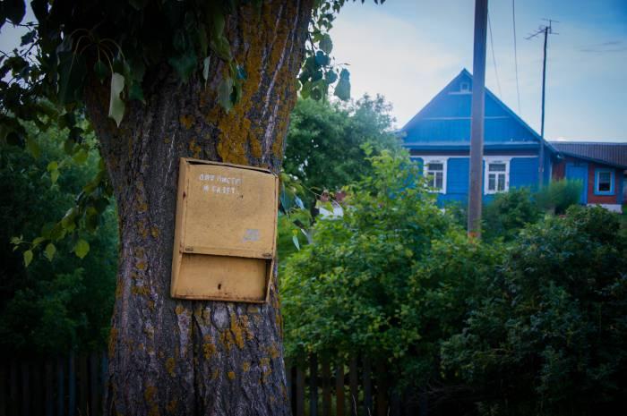Пишите письма! Фото Анастасии Вереск