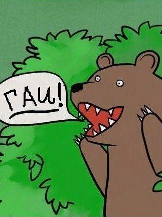 Где в Витебске можно купить оберег от ГАИ?