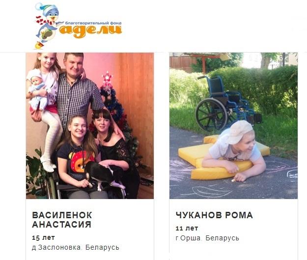 """Участники конкурса """"Адели"""" из Витебской области"""