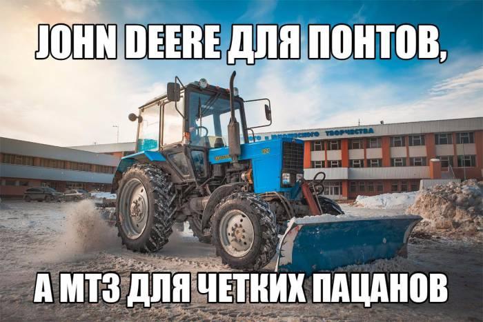 """Картинка из группы """"Отличный тракторист"""""""