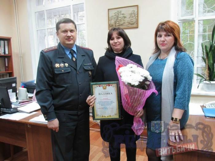 Фото Светланы Широковой