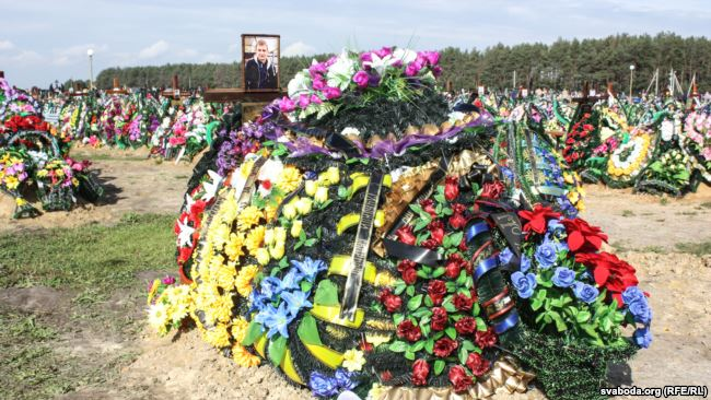 Фото svaboda.org