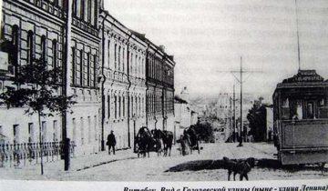 Фото «Таямніцы Віцебска»