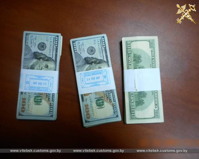 валюта таможня