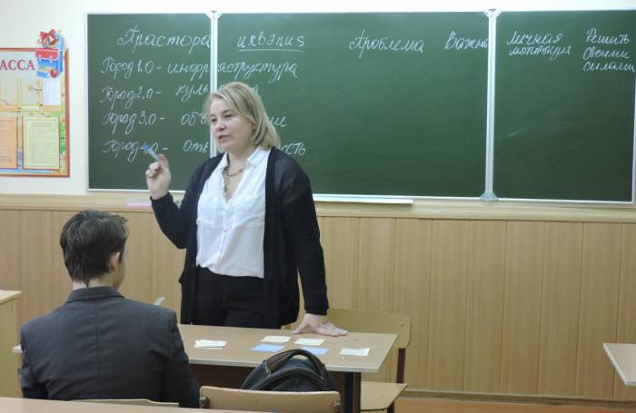 ильинка, школа 21, юнеско прайд