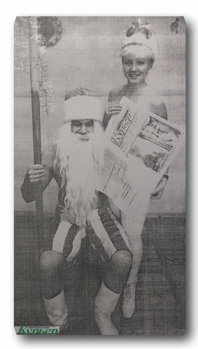«Витебский курьер» 25 лет назад и всегда. С Новым годом, наши дорогие читатели!