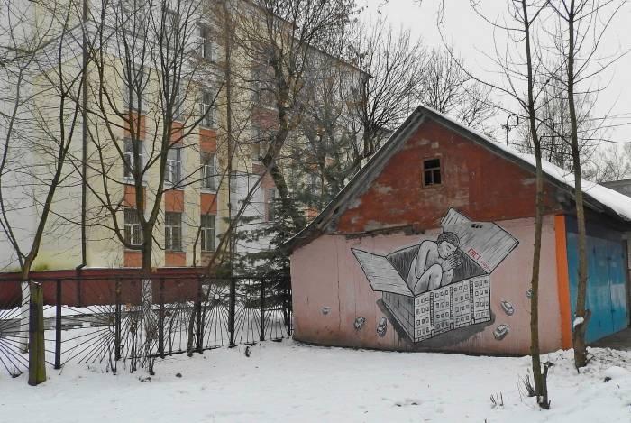 «А как ты хочешь жить?»: В Витебске появилось новое граффити