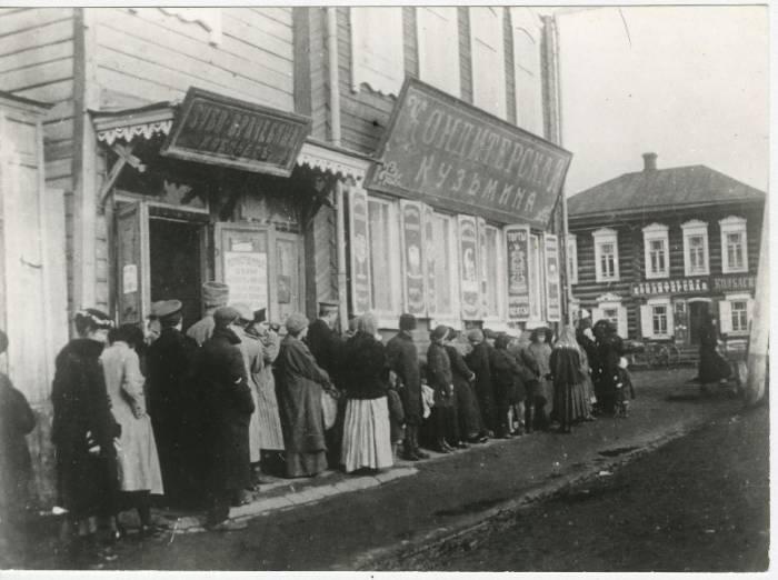 очередь, продукты, 1917