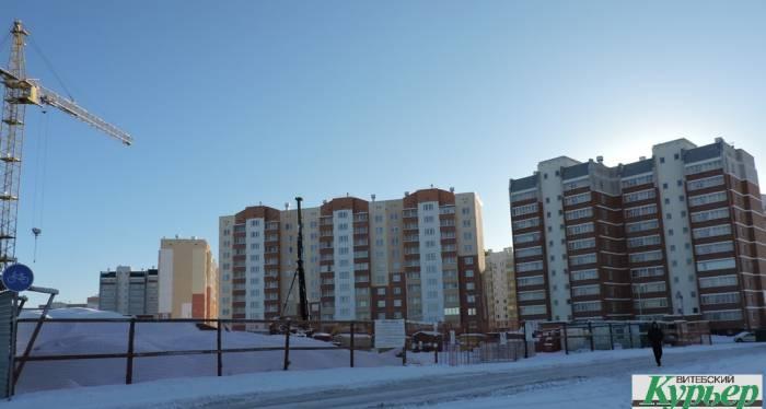 новостройки, Билево