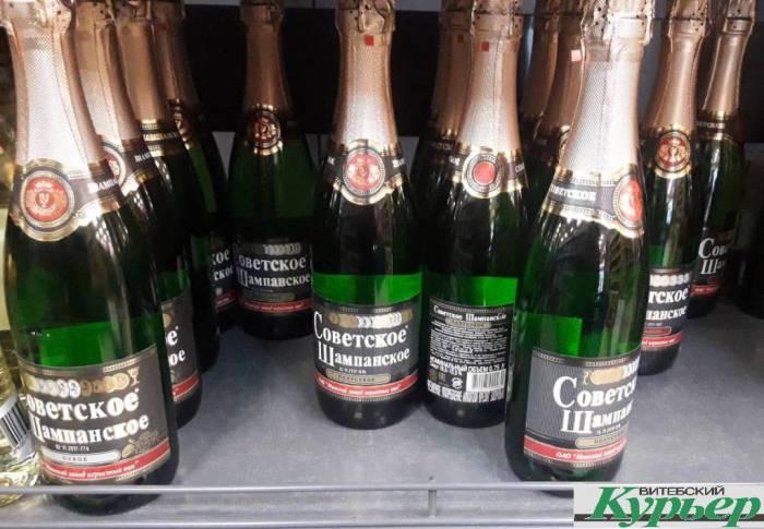 шампанское, новый год, магазин