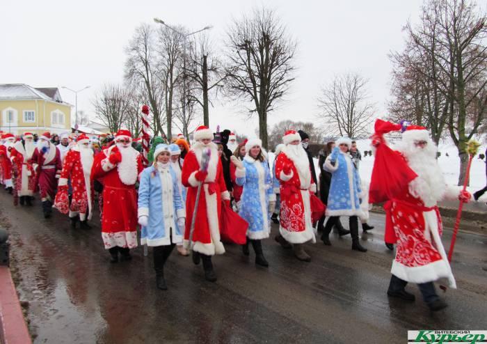 парад дедов морозов в орше