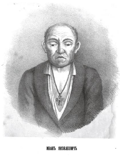 Корейша, юродивый, Корженевский