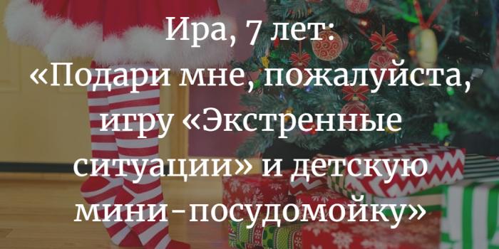 «Новогодняя ёлка желаний» в ТЦ «КОРОНА». Еще можно для кого-то сделать новогоднее чудо