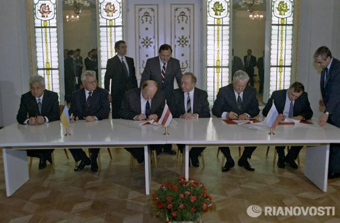 подписание беловежских соглашений 8 декабря 1991 года