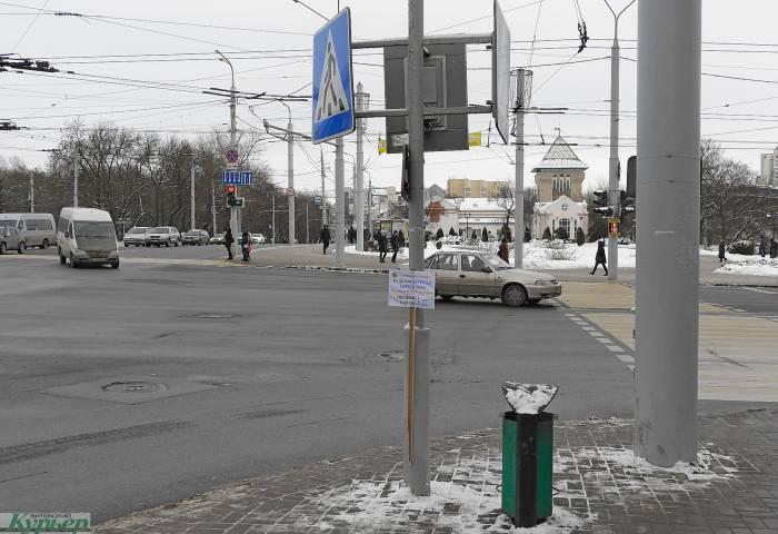 В Витебске после ДТП со смертельным исходом на центральном перекрестке ГАИ установила информационные щиты