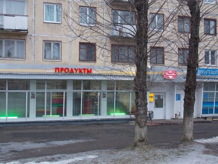 Витебск, магазин