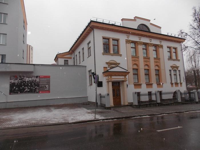 Витебск, музей, Шагал