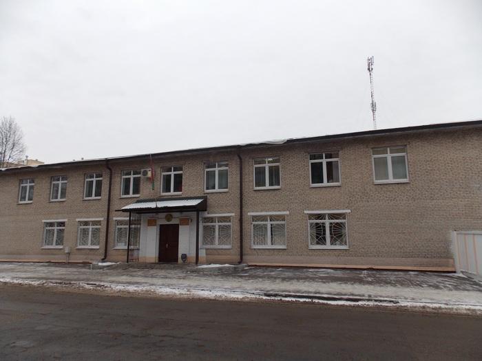 Витебск, Суд