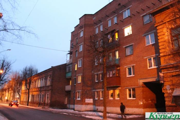 улица, димитрова