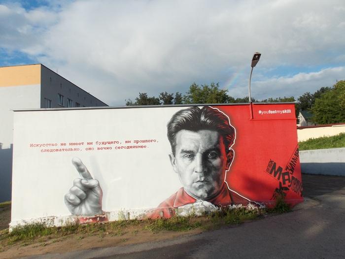 Витебск, граффити, Малевич
